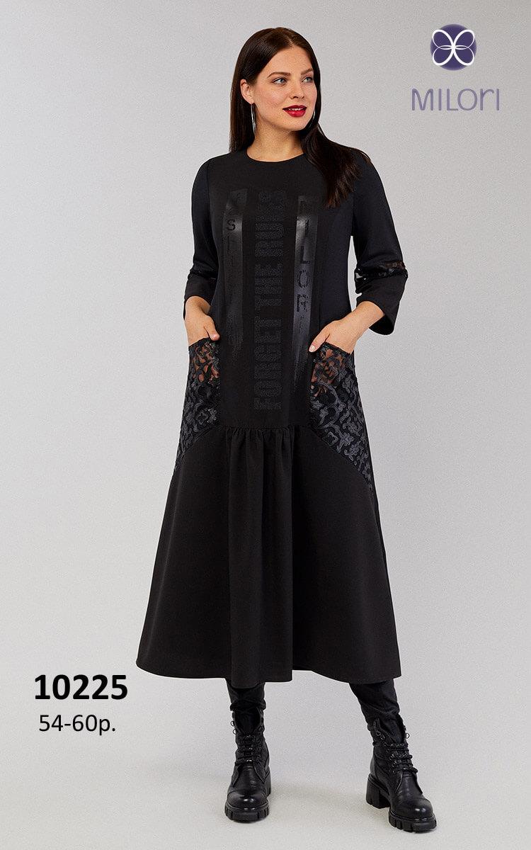 Платье 10225