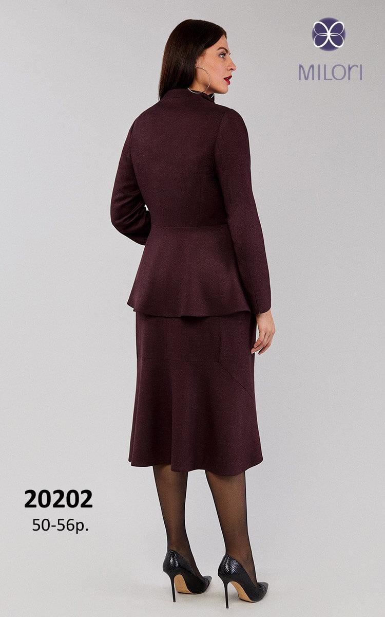 Костюм 20202