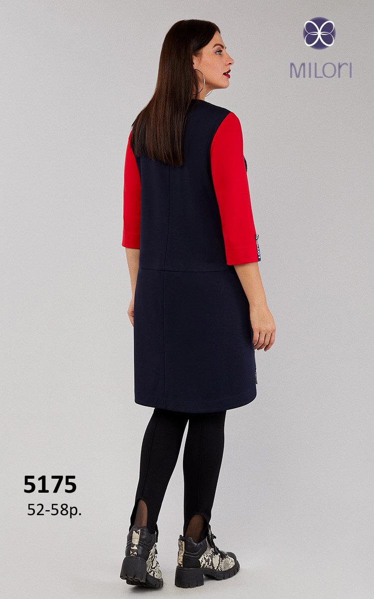 Платье 5175
