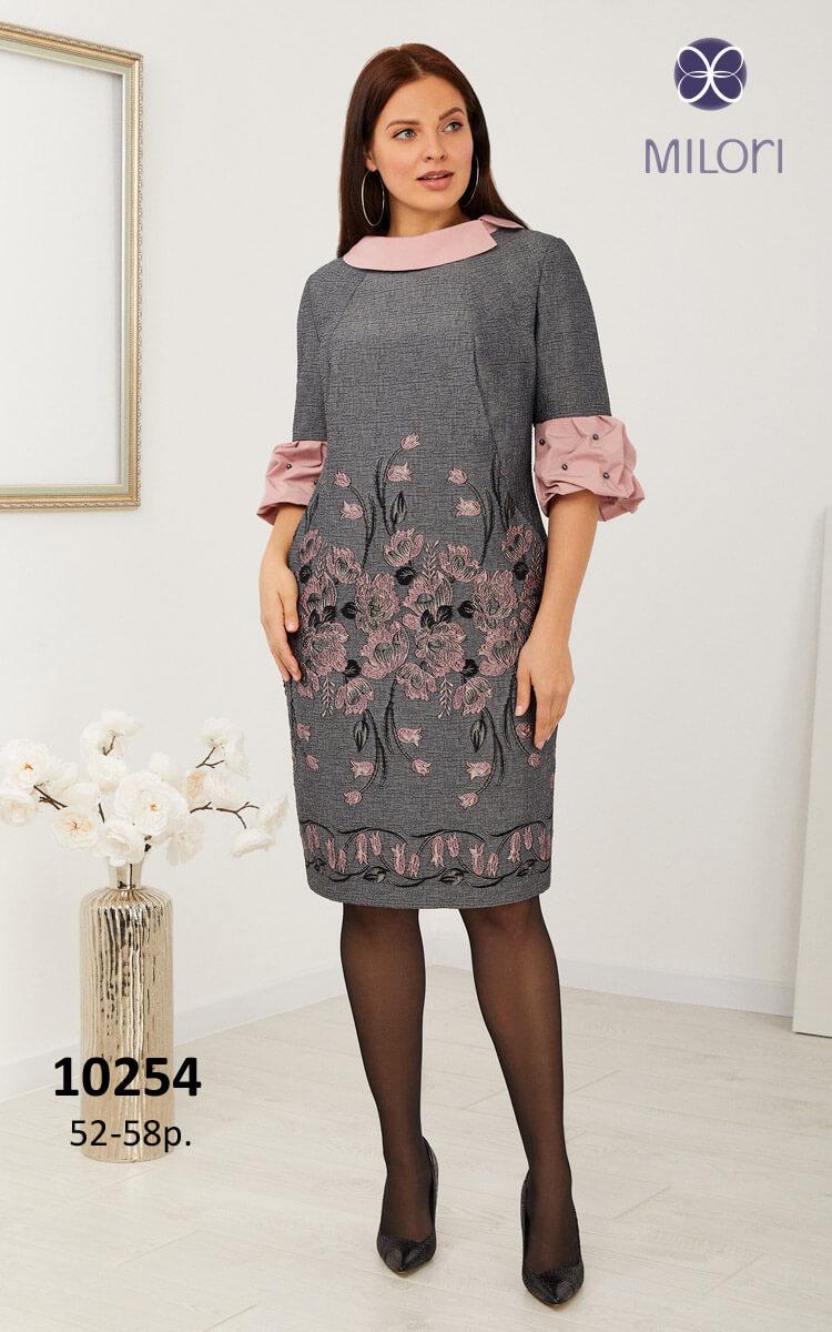 Платье 10254