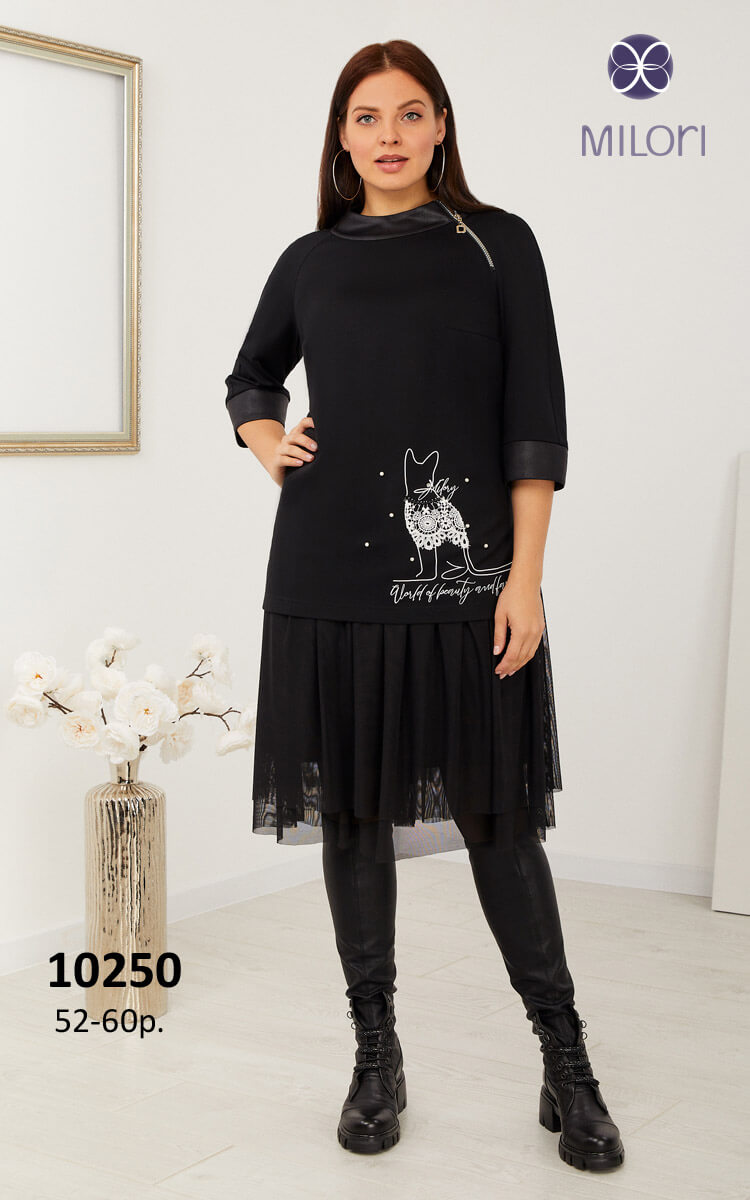 Платье 10250