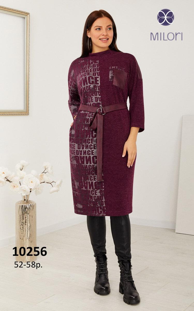 Платье 10256