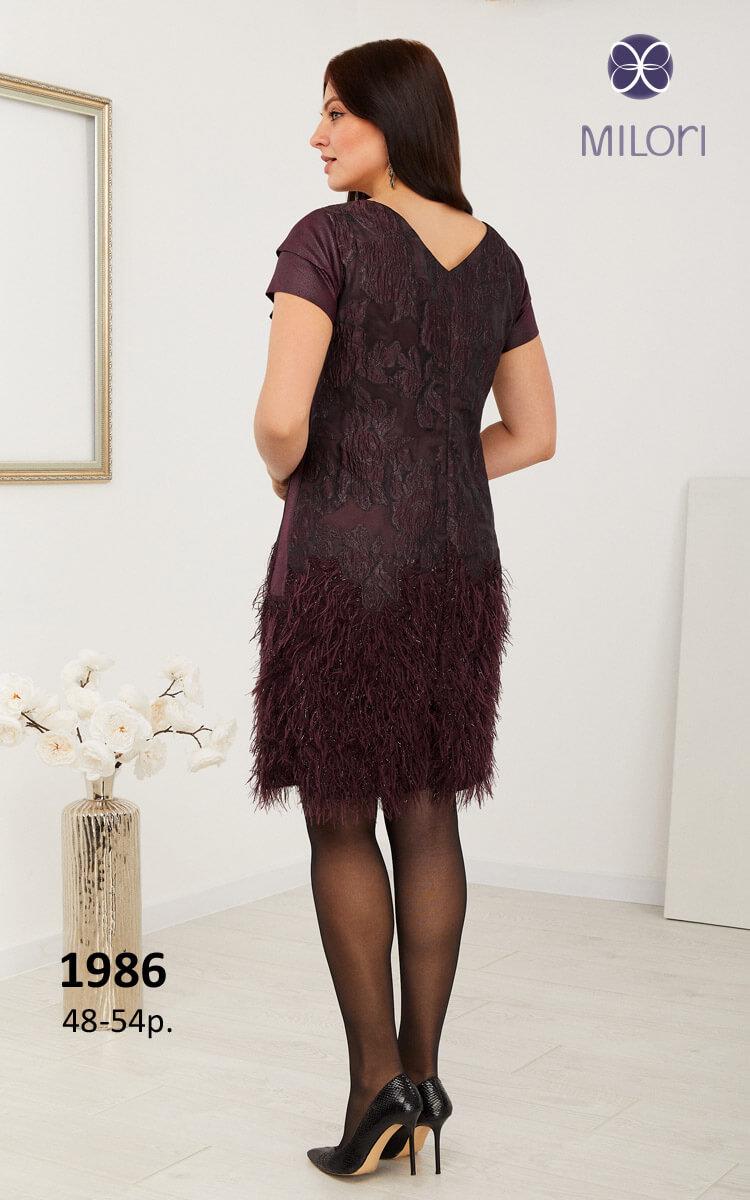 Платье 1986