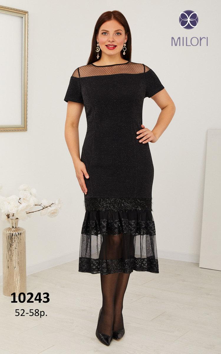 Платье 10243