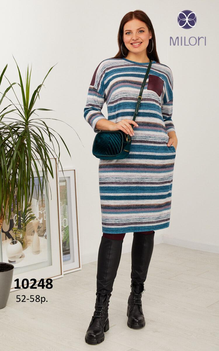 Платье 10248
