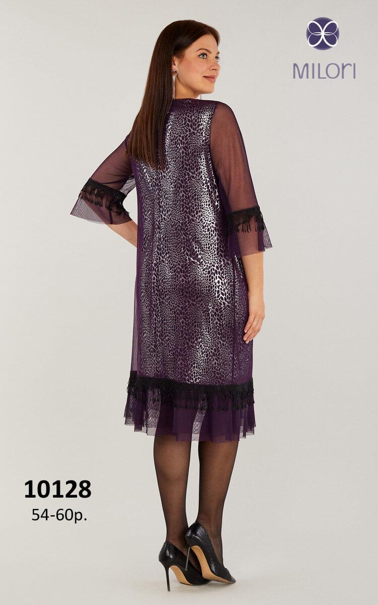 Платье 10128