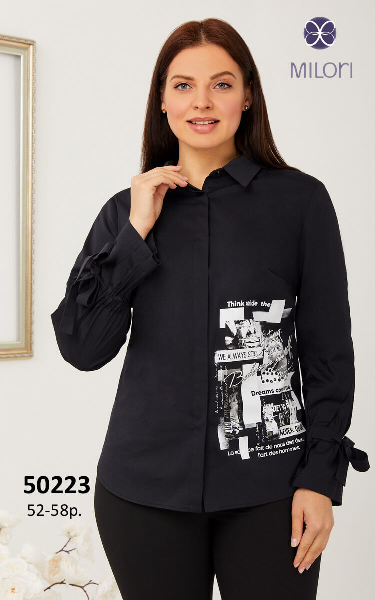 Блузка 50223