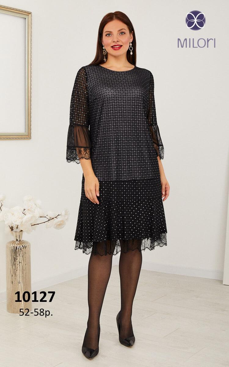 Платье 10127