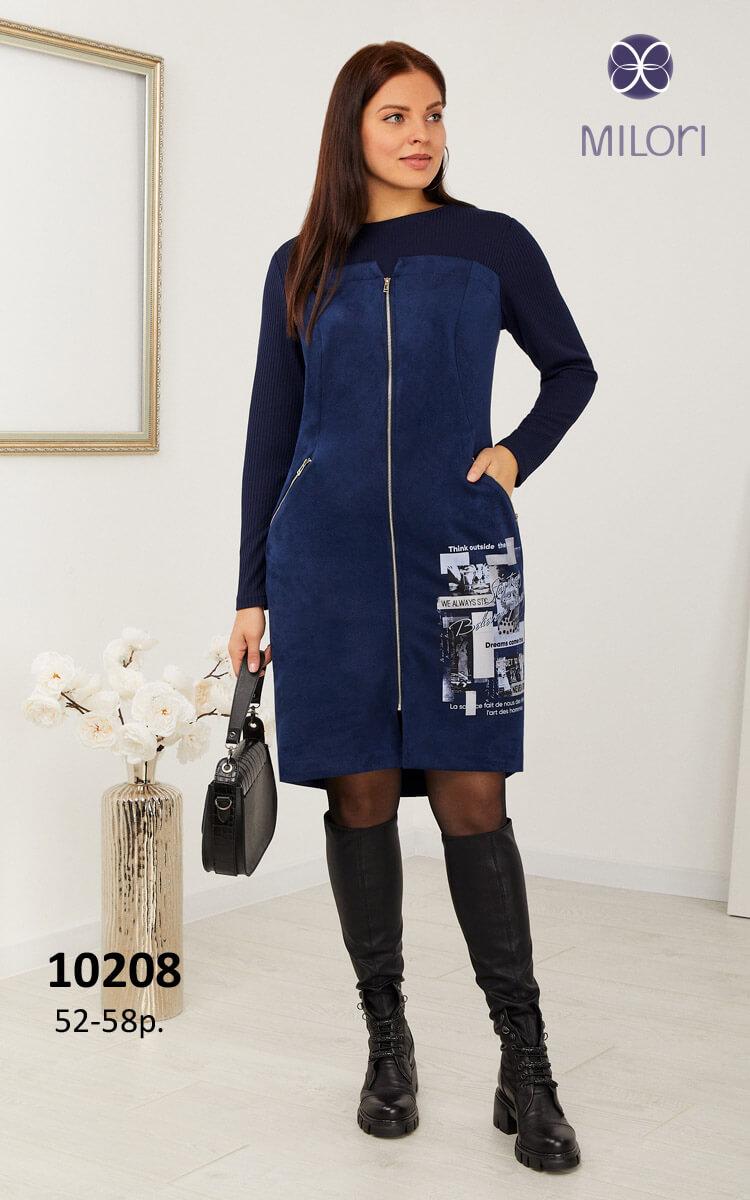 Платье 10208