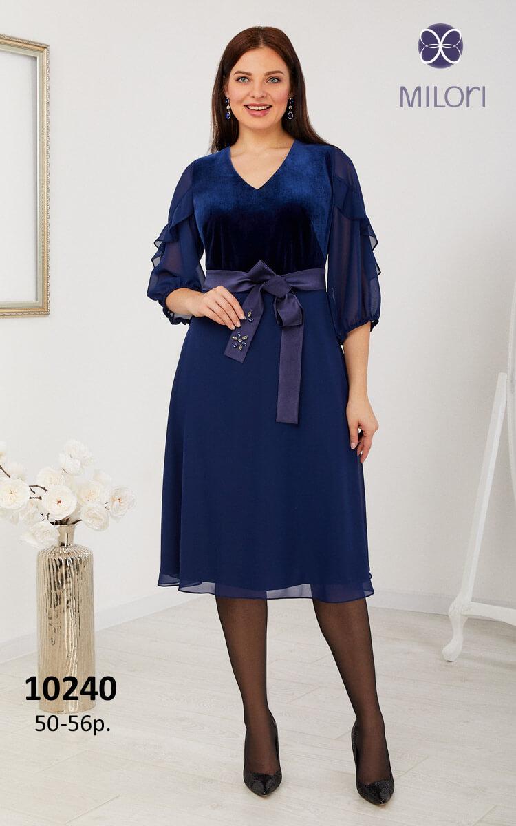 Платье 10240