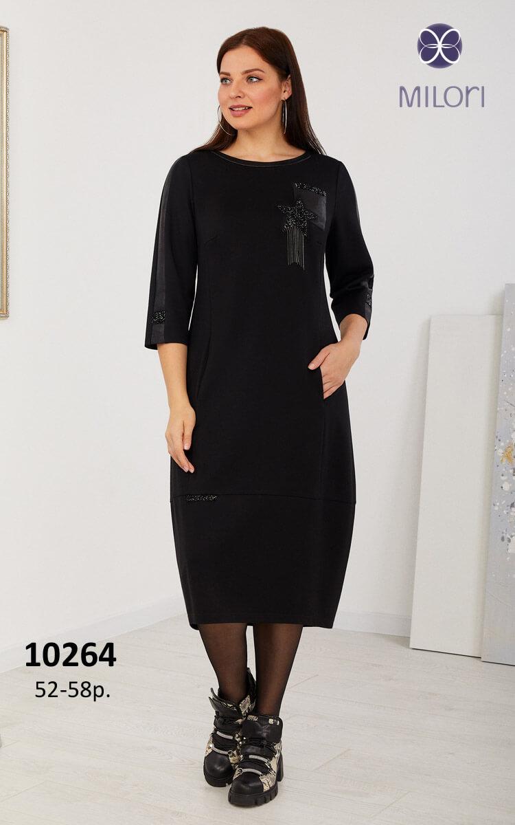 Платье 10264