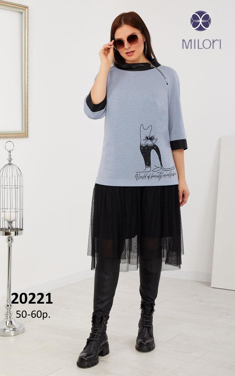 Комплект 20221