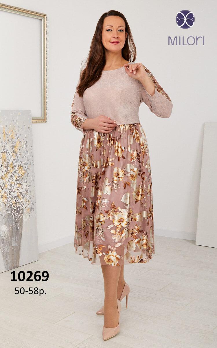 Платье 10269