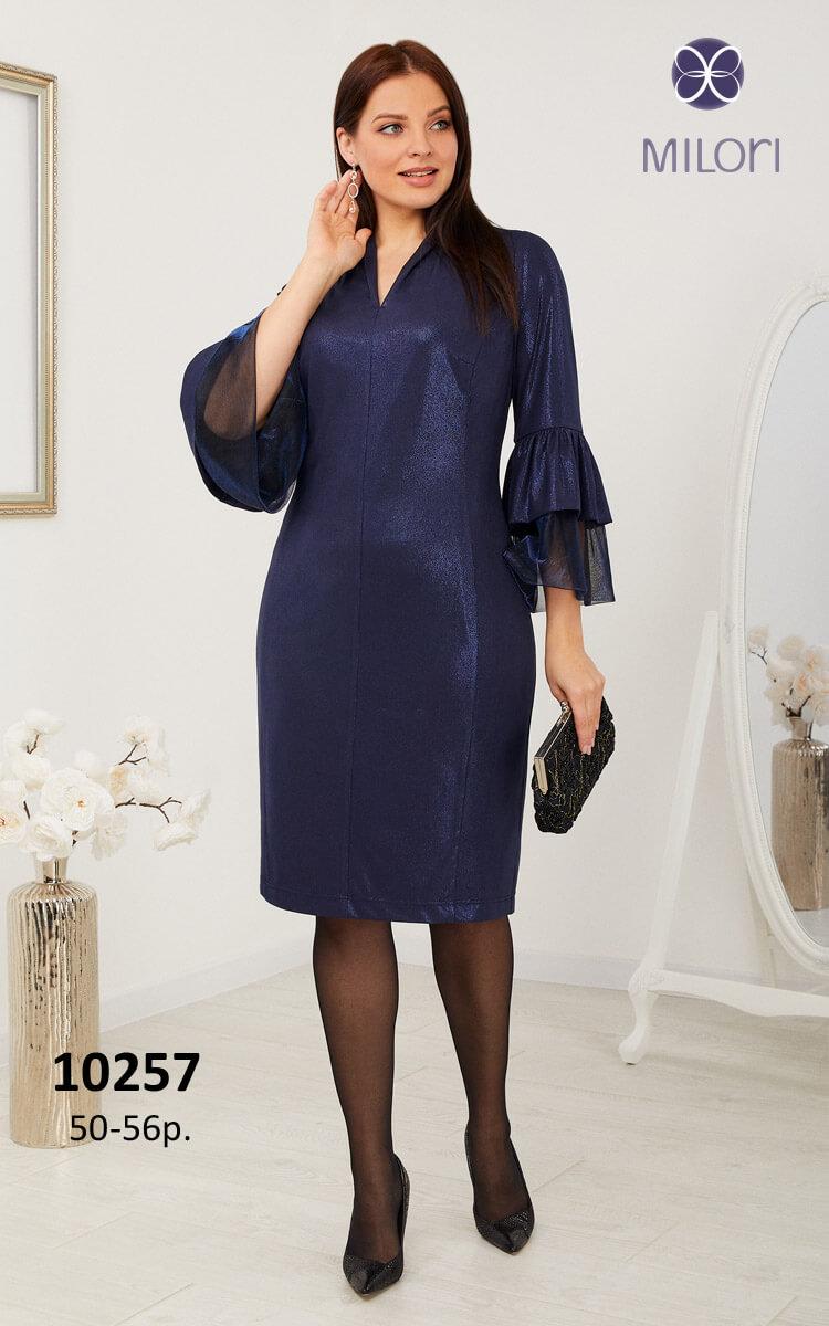 Платье 10257