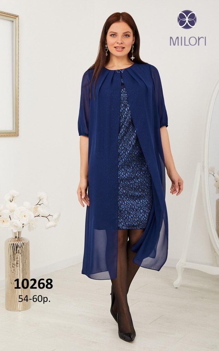 Платье 10268