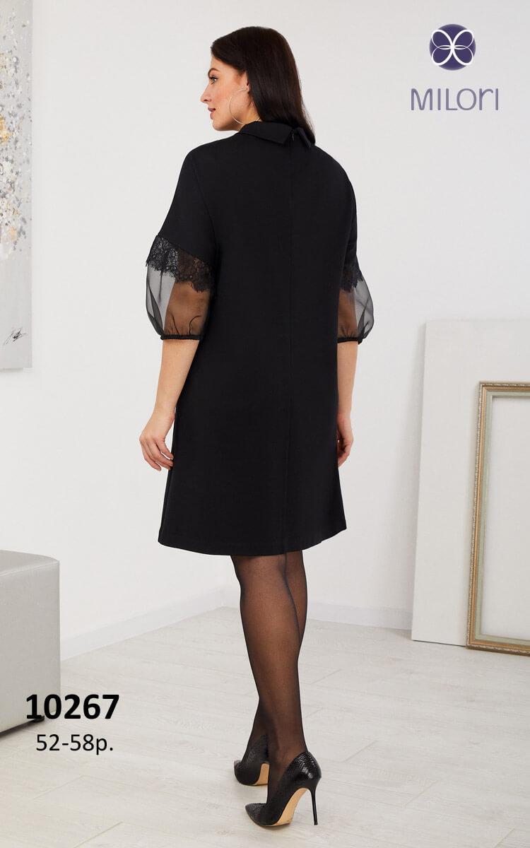 Платье 10267