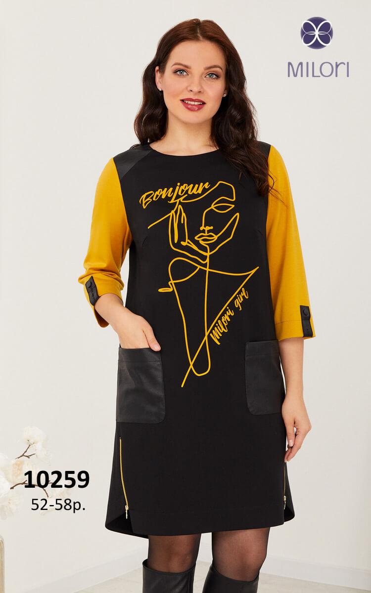 Платье 10259