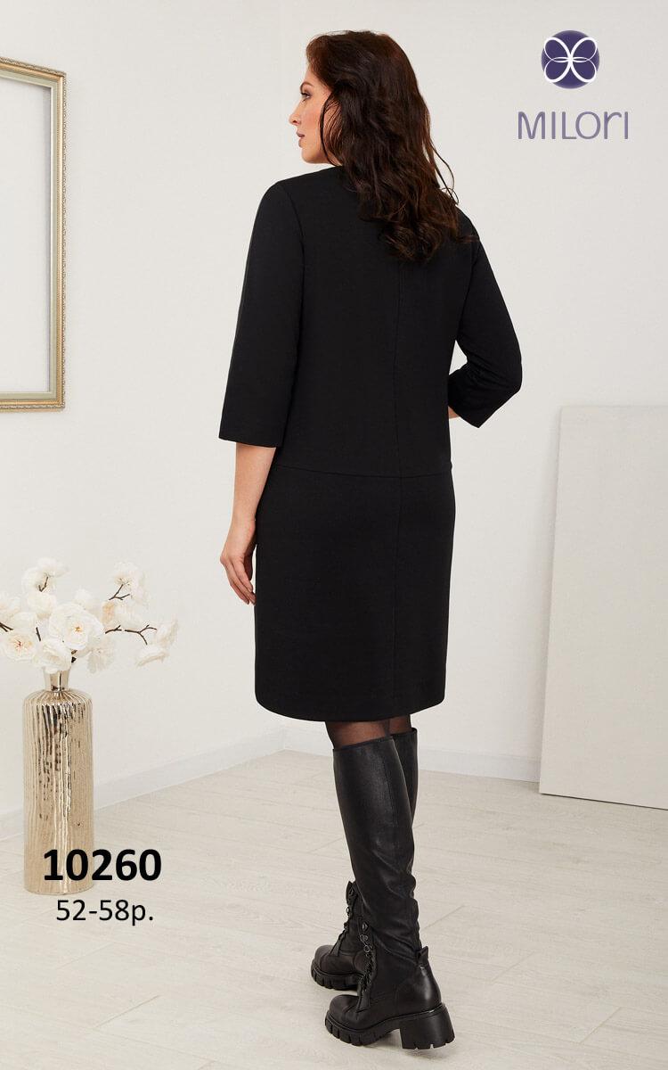 Платье 10260