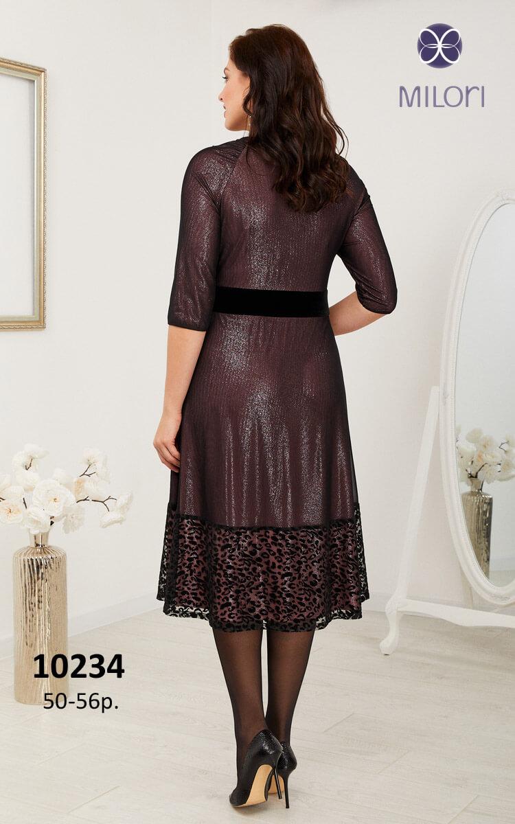 Платье 10234
