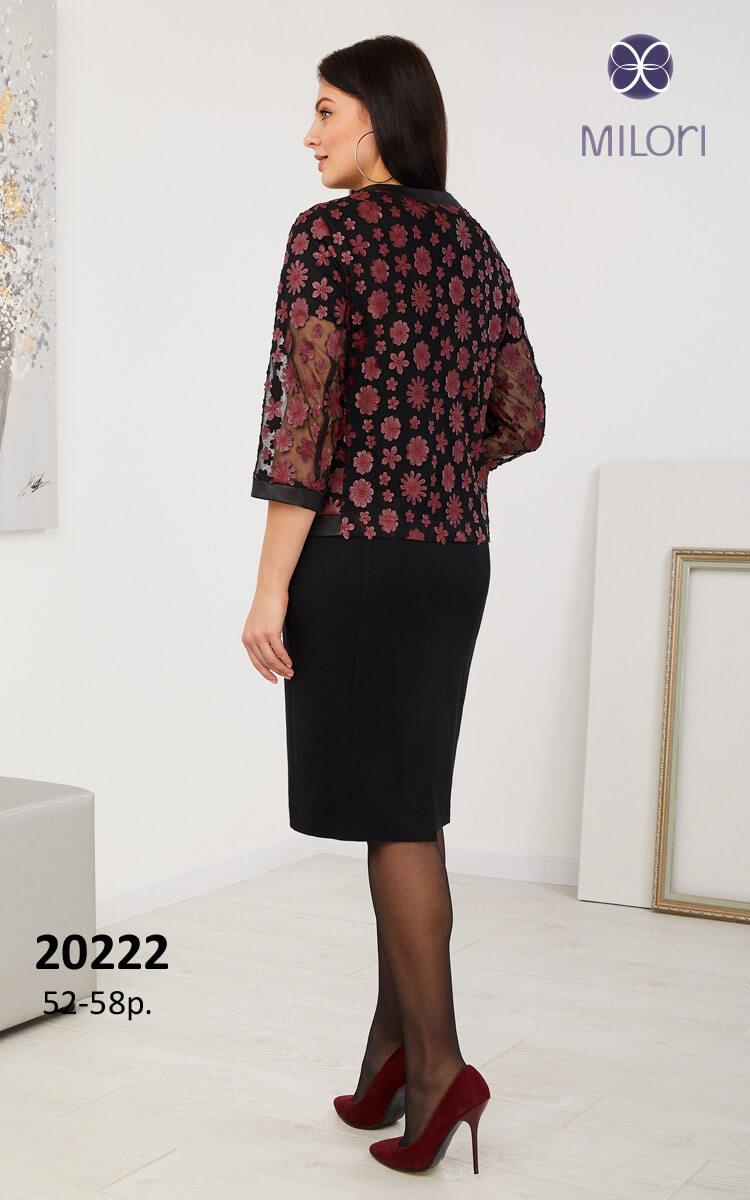 Костюм 20222