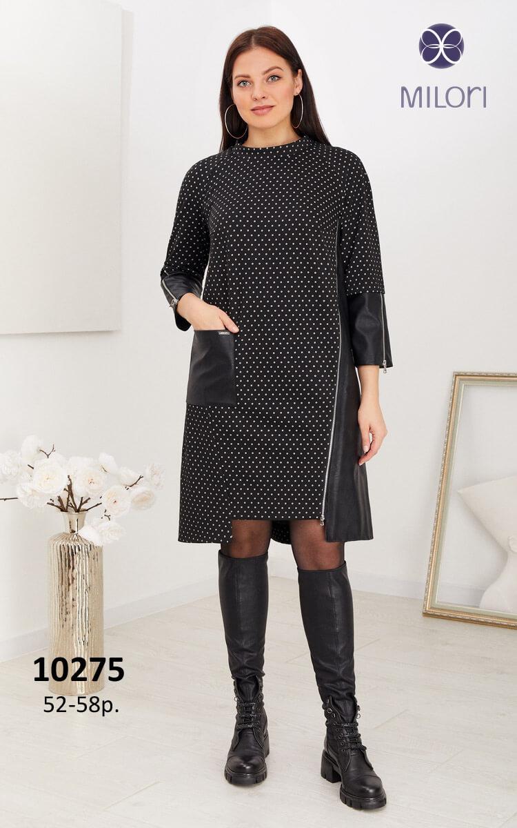 Платье 10275