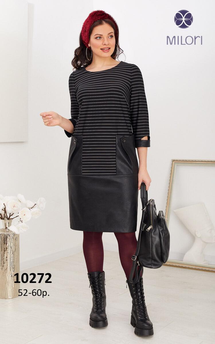 Платье 10272