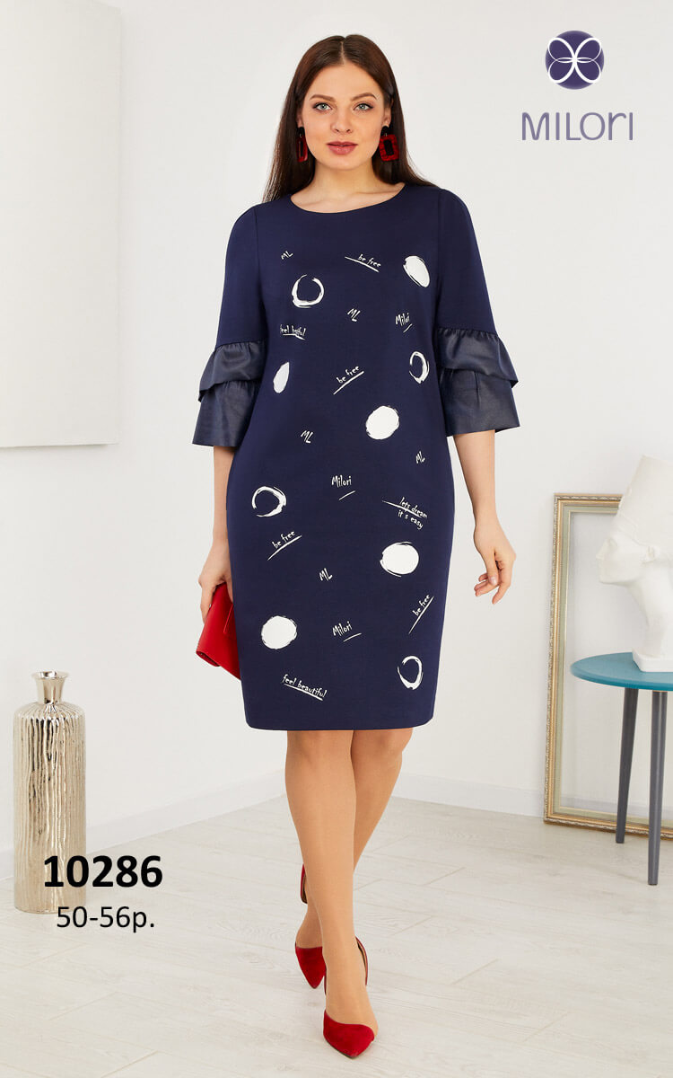 Платье 10286