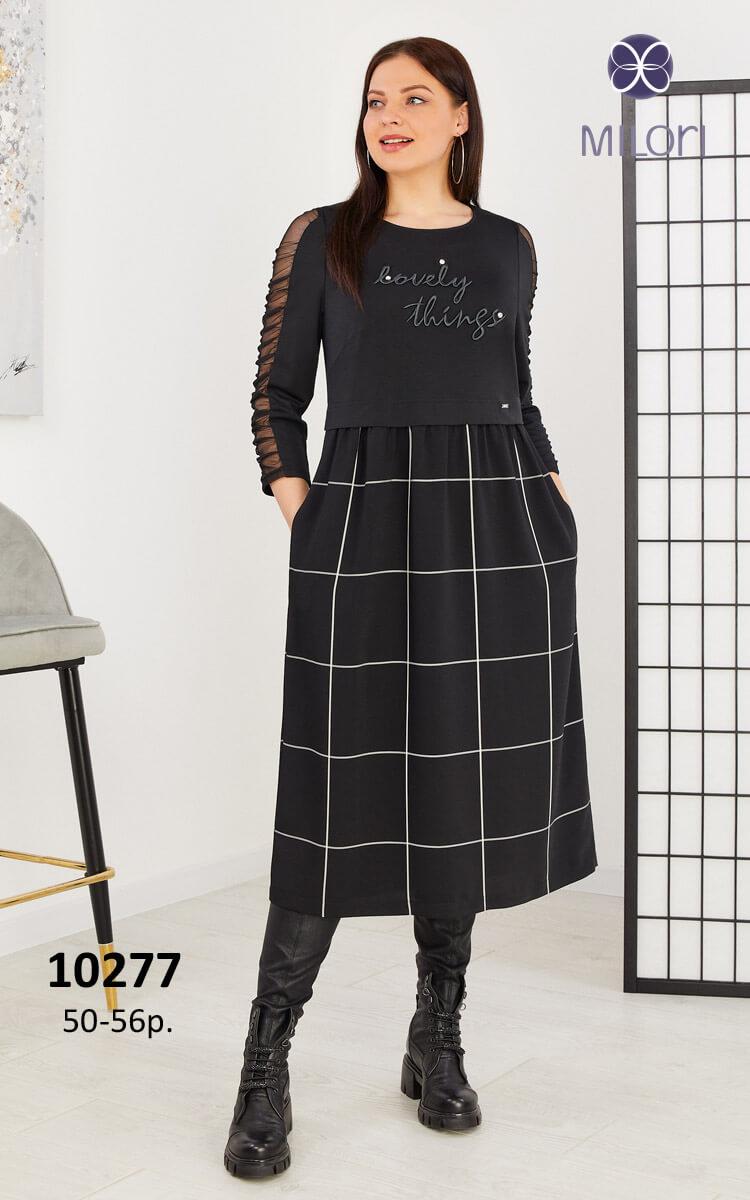 Платье 10277