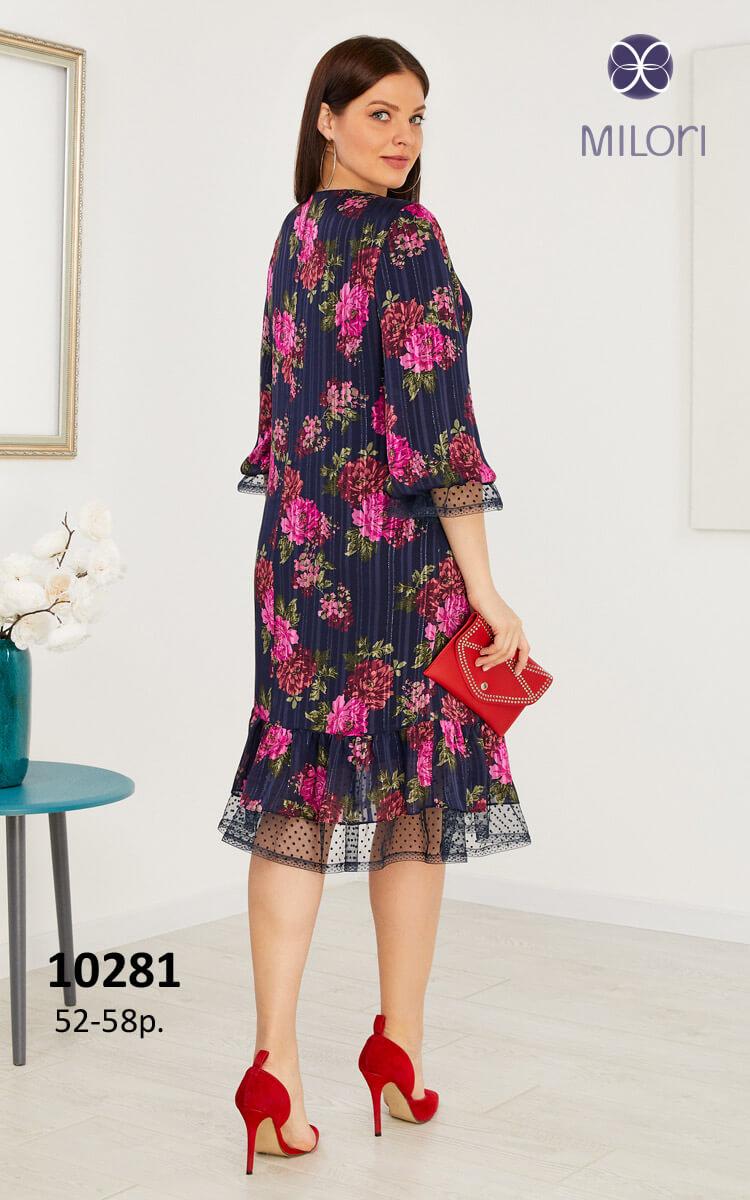 Платье 10281