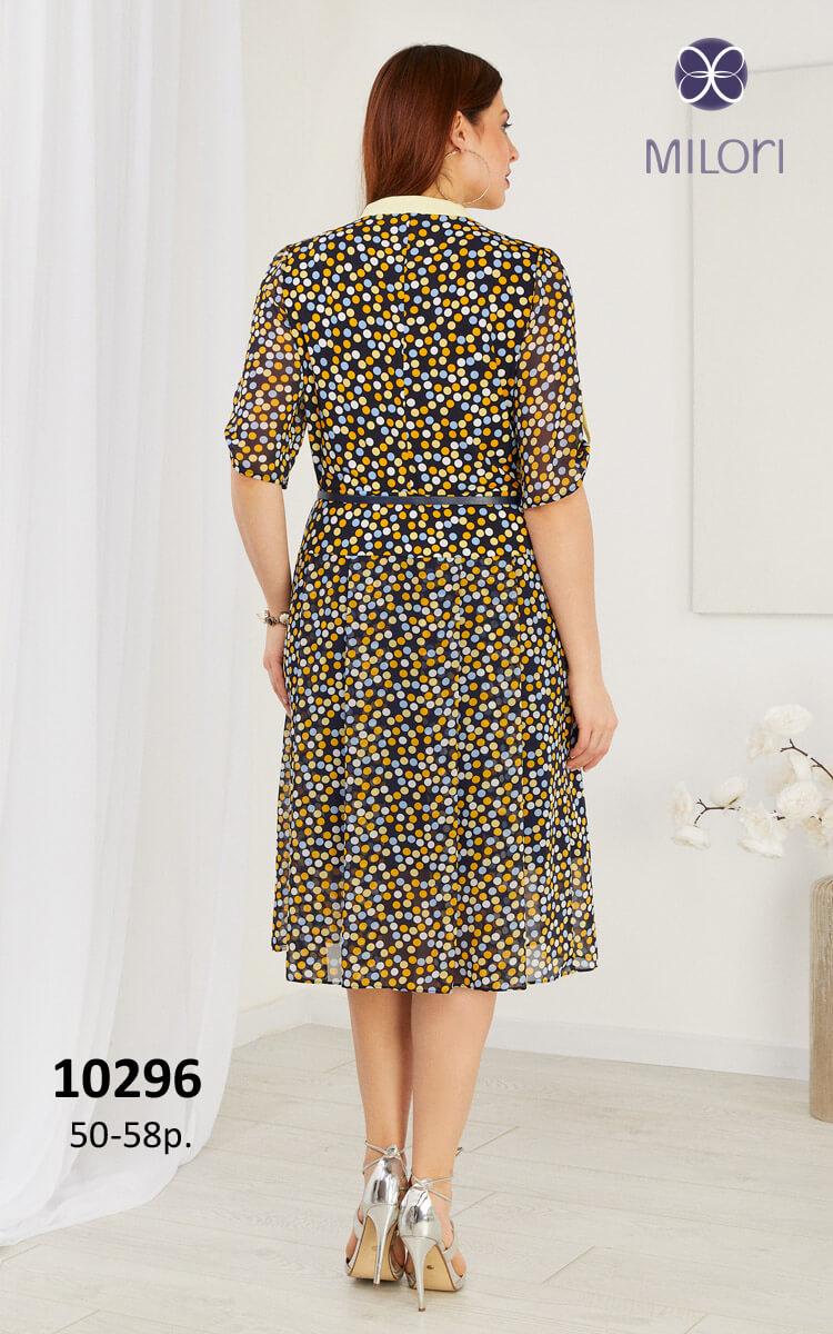 Платье 10296