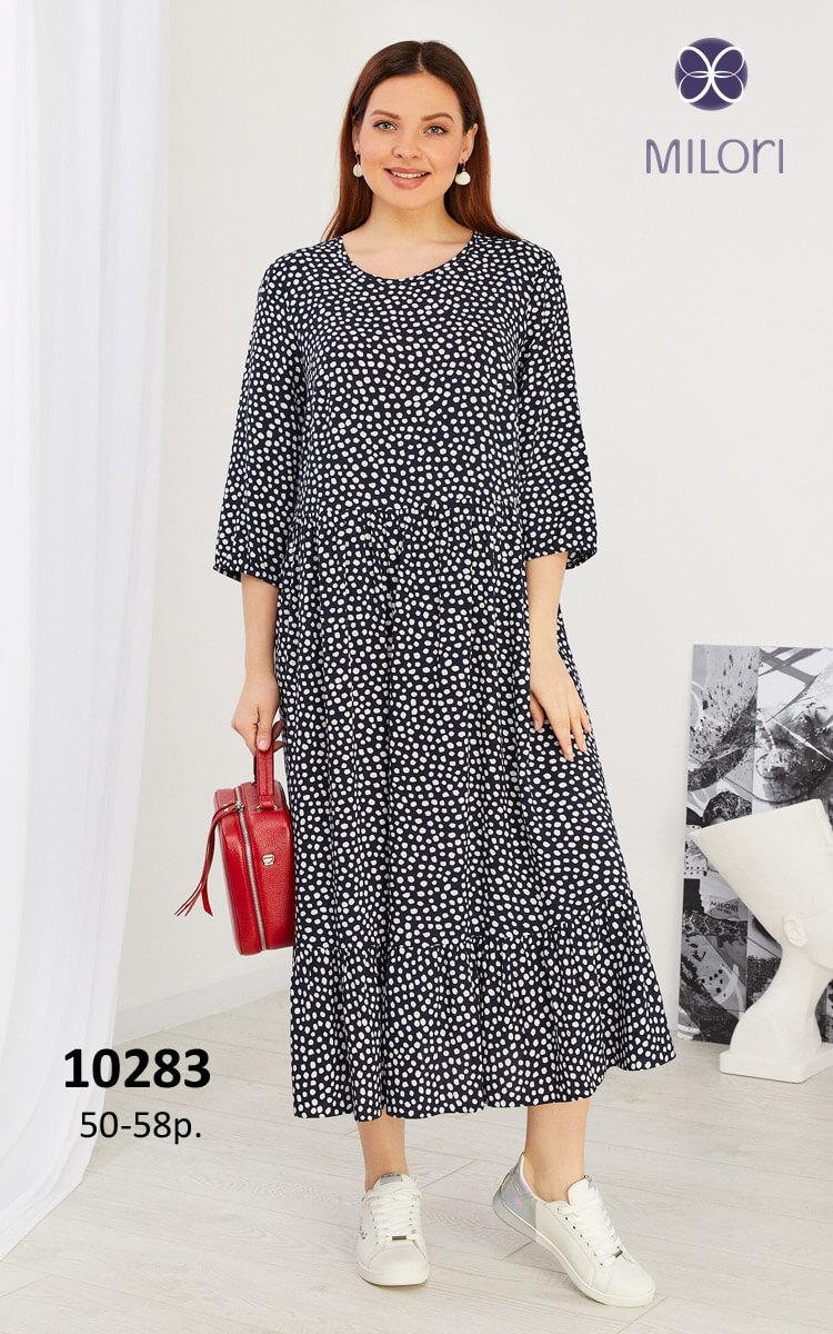 Платье 10283