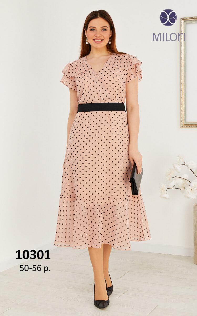 Платье 10301