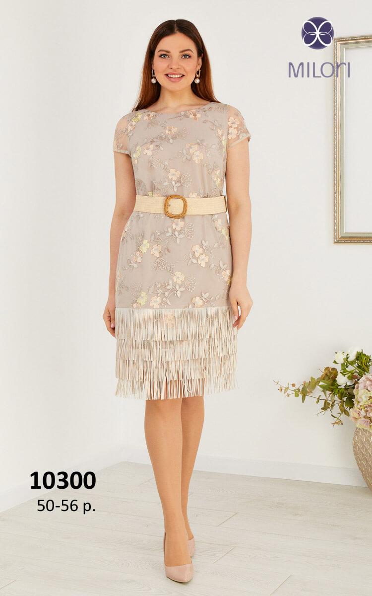 Платье 10300