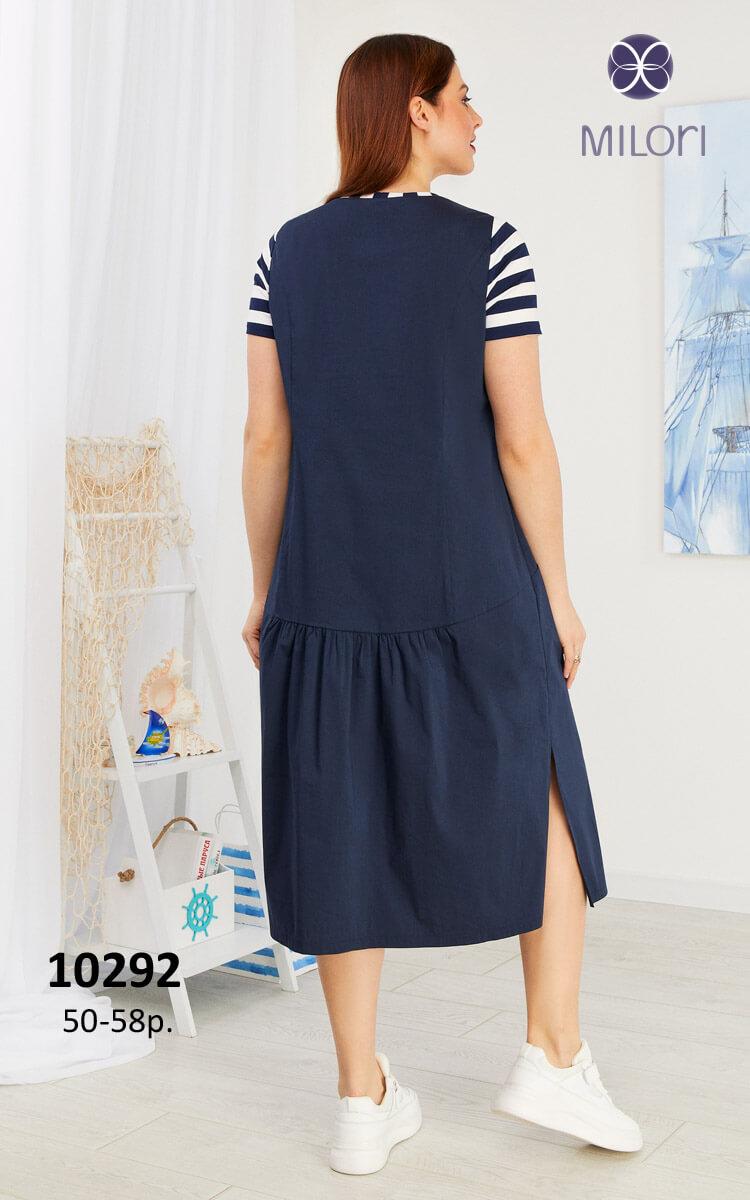 Платье 10292