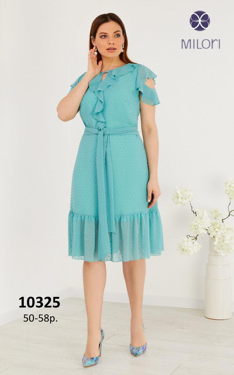 Платье 10325