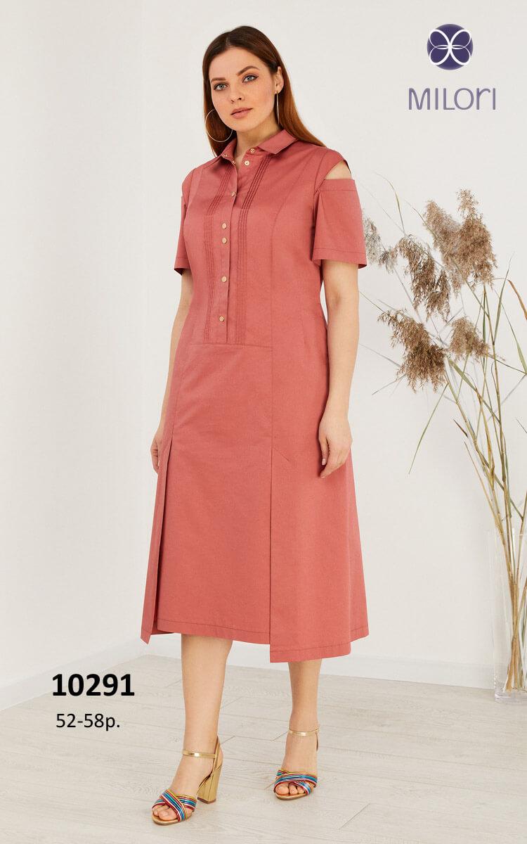 Платье 10291