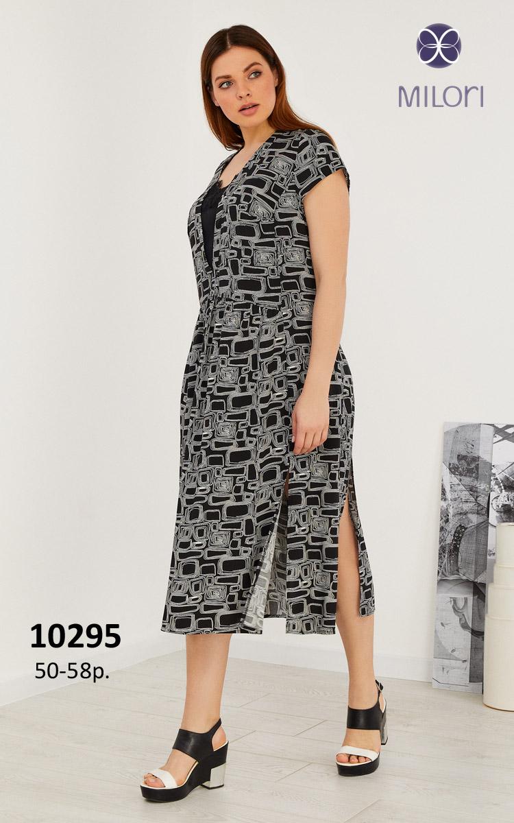 Платье 10295