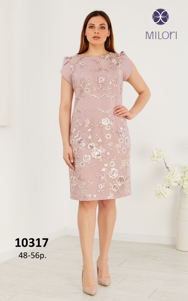Платье 10317