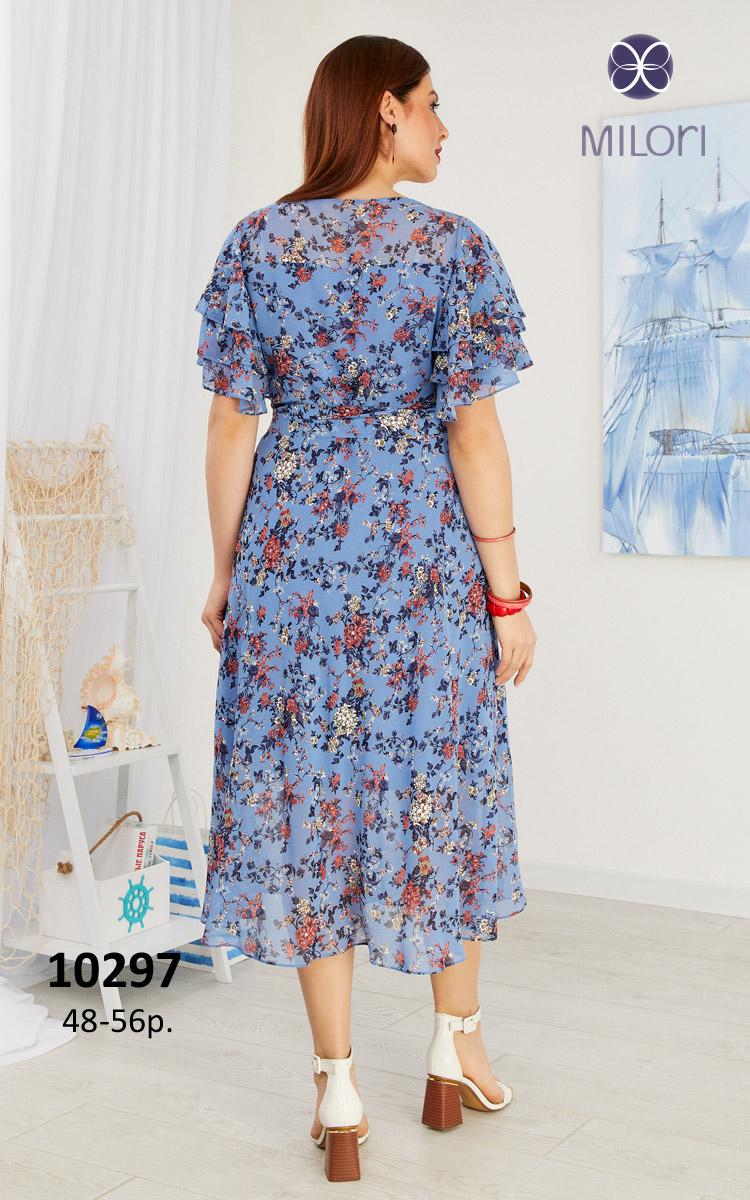Платье 10297
