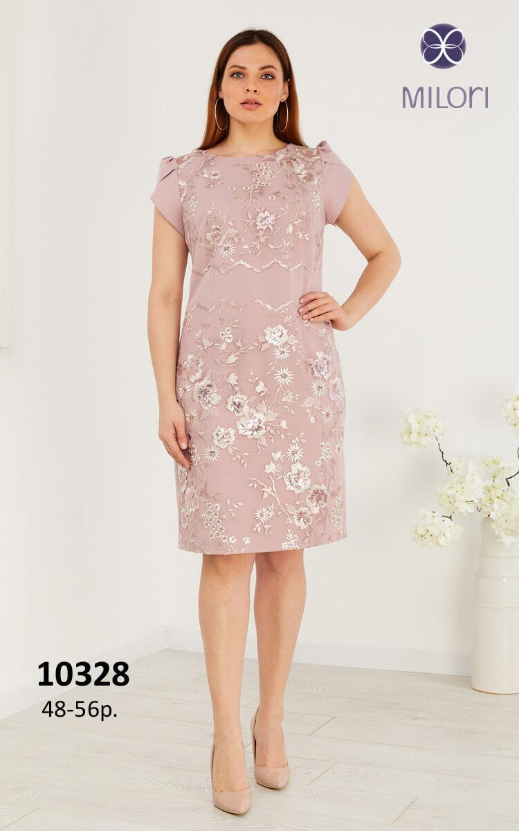 Платье 10328