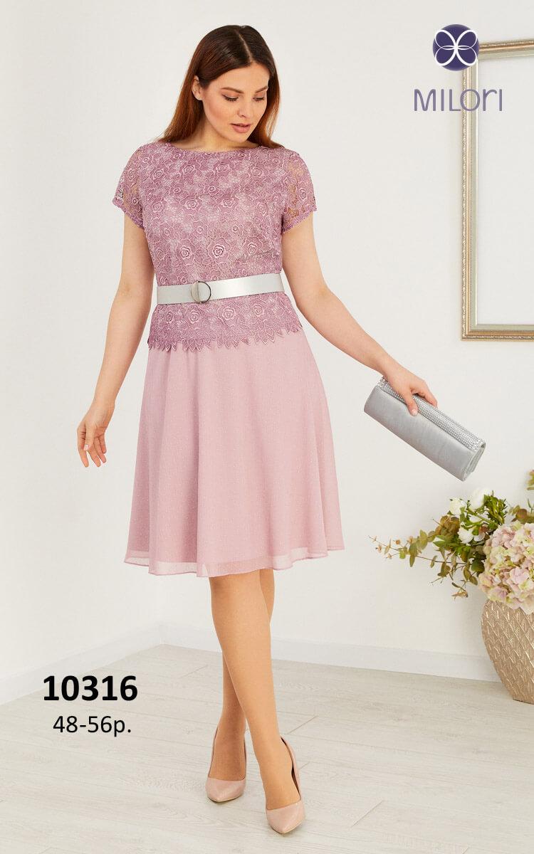 Платье 10316