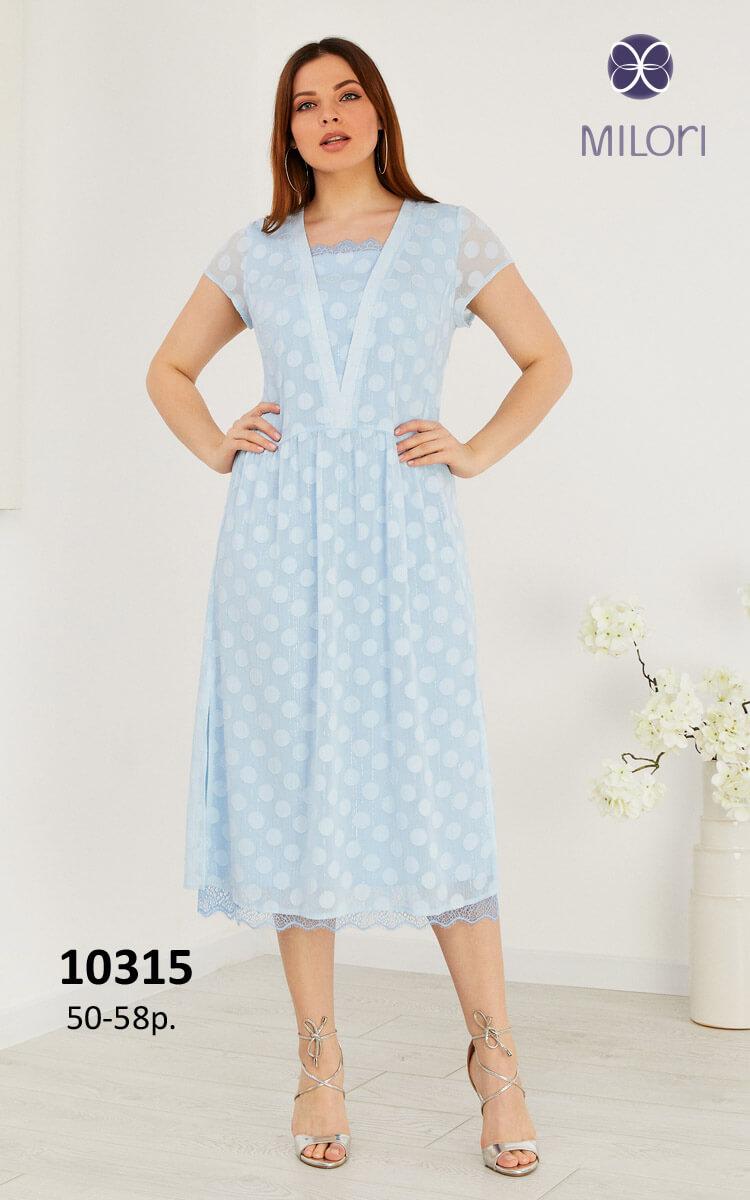Платье 10315