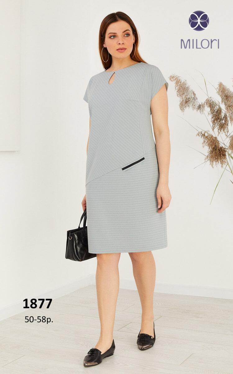 Платье 1877
