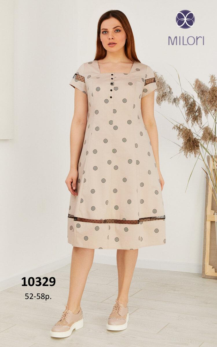 Платье 10329