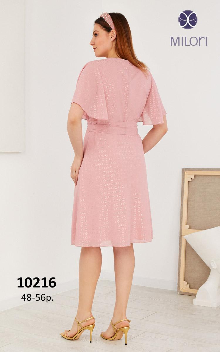 Платье 10216
