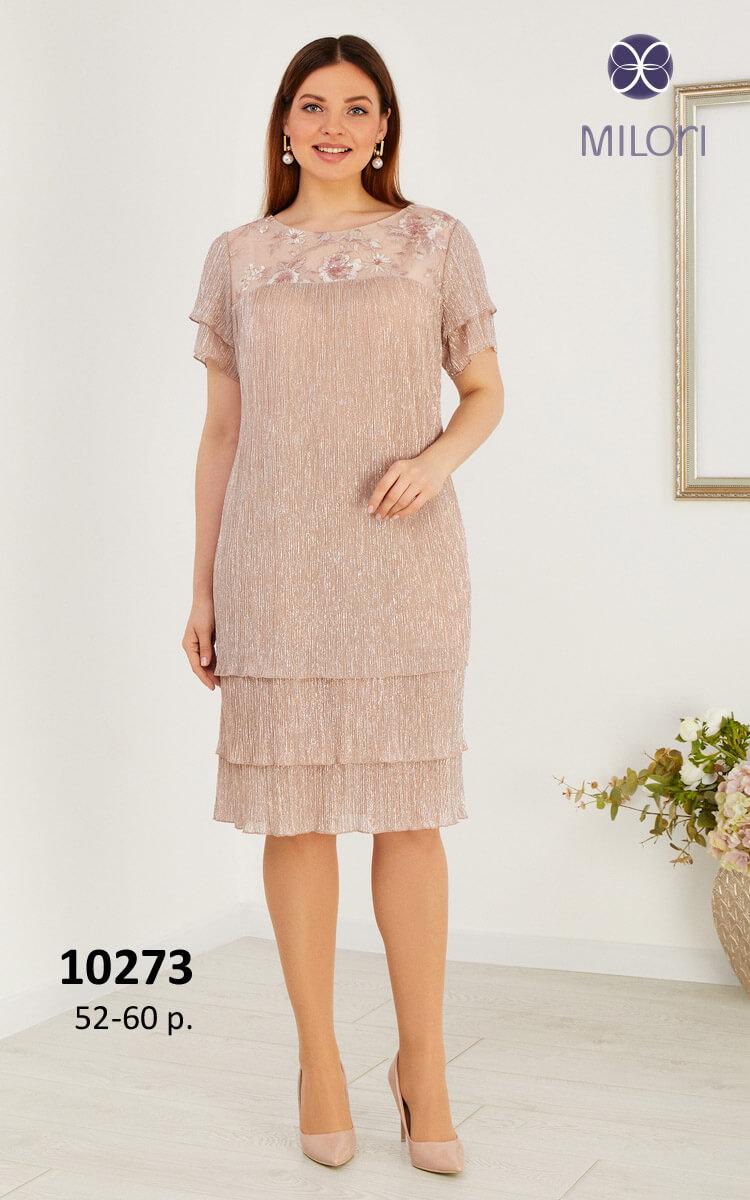 Платье 10273