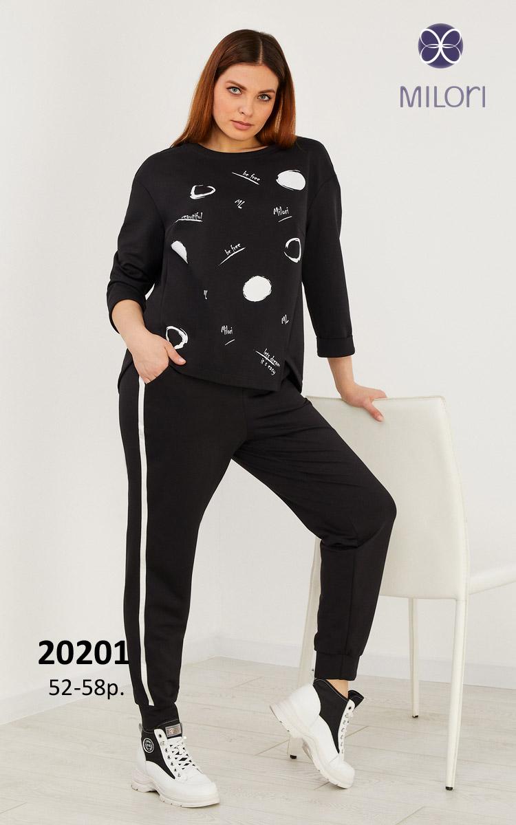 Костюм 20201