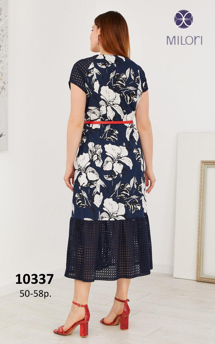 Платье 10337