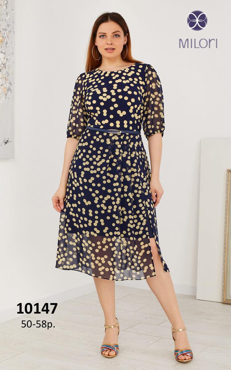 Платье 10147