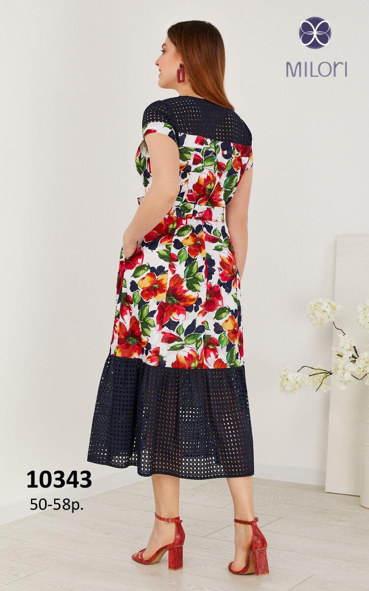 Платье 10343